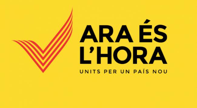 ara_logo_690x370_0