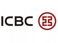 Blanqueo de capitales en el Banco chino ICBC