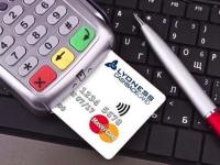 Con Lyoness un centenario de tarjeta de crédito lleva a una nueva era